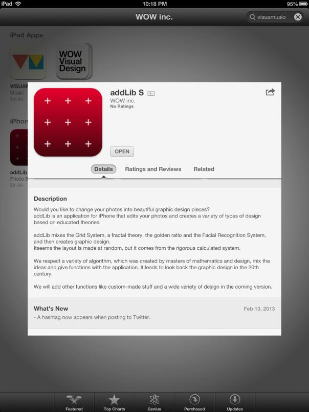 addLib S screenshot